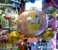 Ballon de princesse carosse hélium